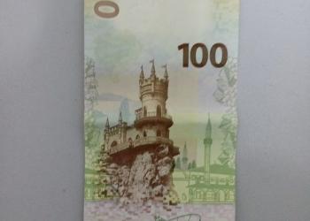 Продам купюру 100 рублей с изображением Крыма