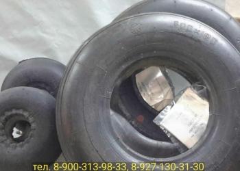 Продам авиационные шины и диски