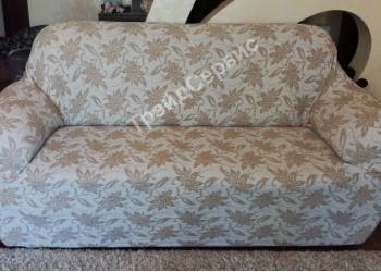 Чехол на диван и два кресла без юбки (оборки / рюши)