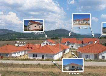 Новые дома от 175м2 с.Резервное