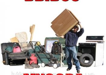 89132106050Вывоз  строительного мусора строймусора старую мебель Газель грузчики