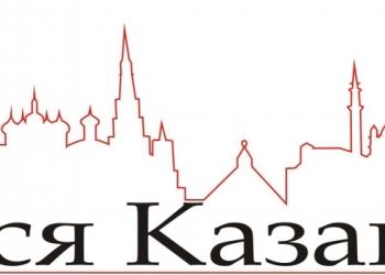 Подбор домашнего персонала в г.Казань