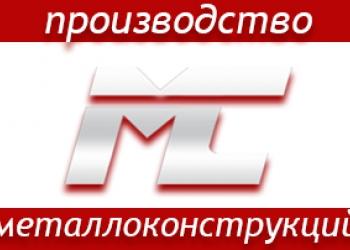 Металконт - изготавливаем и монтируем ограждения для лестниц