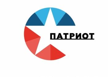 Агентство недвижимости Патриот