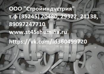 Продам  КОП 19лс19нж БАЗ