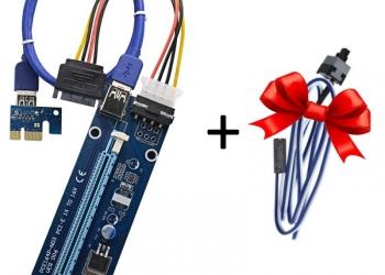 РАЙЗеР (RISER) PCI-E 1x-16x 60см ver006 + БЕСПЛаТНЫЙ ПОДаРОК кнопка POWER! майни