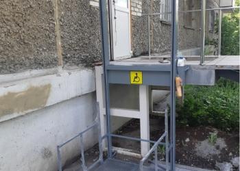 Подъёмник для инвалидов ПТУ 1