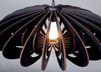 Подвесной светильник  «Bom»