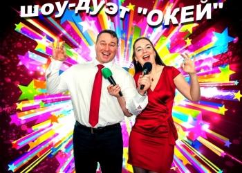Праздники в Петрозаводске. Ведущие, диджей, фото. Живая музыка, оформление зала!