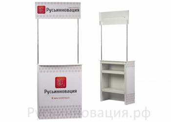 Промостойка Презентация New  с доставкой в Подольск