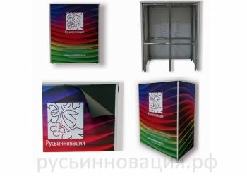 Экономичные складные промостойки Профит New,  доставка  в Нижегородскую область