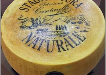 Сыр Parmigiano Reggiano (Пармиджано Реджано)