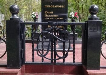 Памятники, гравировальные работы, благоустройство захоронений