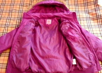 Яркая теплая куртка для промозглой погоды!
