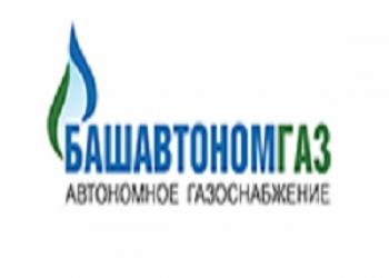 Автономная газификация сжиженным газом под ключ