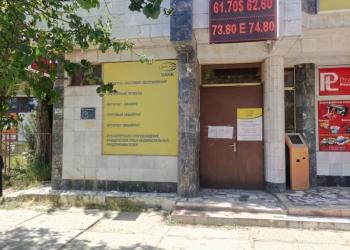 Срочно продам нежилое помещение площадью 717,1 кв.м. в Махачкале