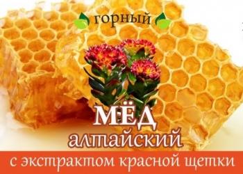 Медовые композиции, Алтайский горный мед.