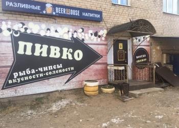 Пивной бар/магазин