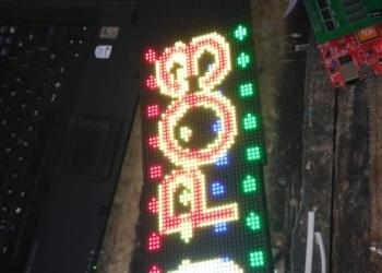 Светодиодный экран- бегущая строка
