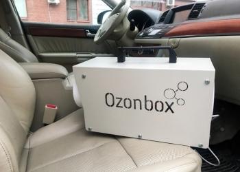 Озонирование профессиональным оборудованием
