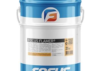 Огнезащитные краски Focus оптом