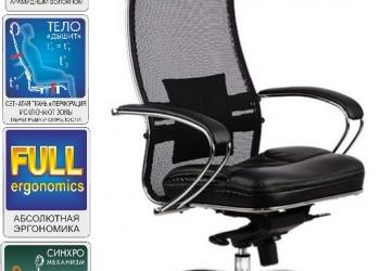 Кресло руководителя Samurai SL-1 ортопедическое до 200 кг