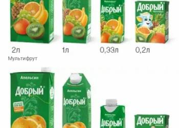 Сок в ассортименте!!