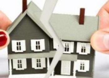 Экспертиза по определению долей при разделе имущества