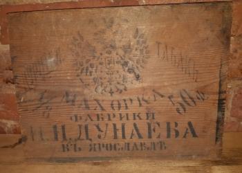 Торец ящика с рекламой Махорка Ярославль. до 1917 года. Российская Империя. Фабр