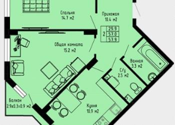 Двухкомнатная отличной планировки, сдача дома в 1 квартале