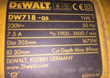 Пила торцовочная DeWalt DW18-QS