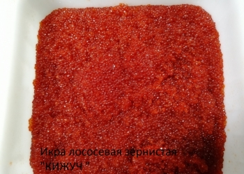 Красная Икра; Рыба (с/м; х/к)