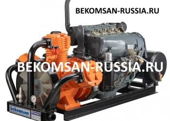 Компрессор Бекомсан