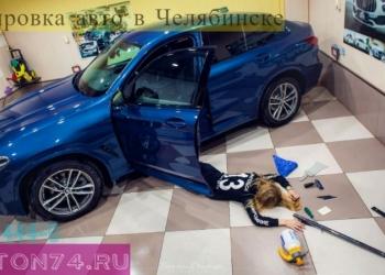 Тонирование стёкол автомобилей по госту в Челябинске