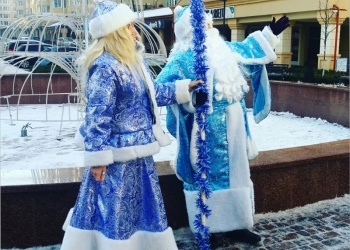 Дед Мороз и Снегурочка на дом Челябинск