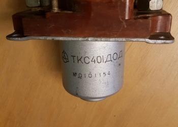 ТКС 401 ДОД