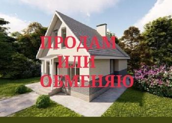 Продам дом в центре Цeмдoлины пo ул. Лeнинa