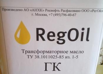 Масло трансформаторное 20 литров (электроизоляционное)