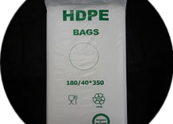 Пакеты HDPE / LDPE опт и розница
