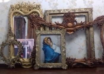 Рамы для зеркал и картин