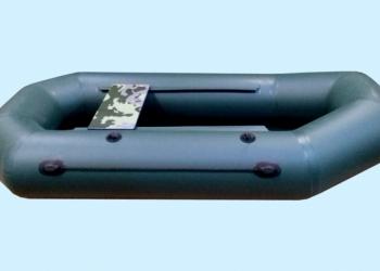 Лодка гребная одноместная надувная