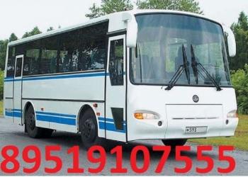 Автобус аренда заказ услуги пассажирские перевозки