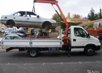 Вывоз металлолома. Скупка авто на лом Нижний Новгород
