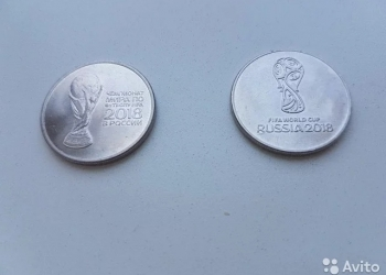 Монеты чм 2018 по футболу