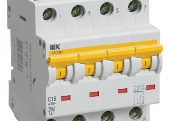 Счетчики с пультом 8-928-41-981-33, умные счетчики,газовые счетчики