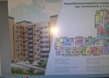 1-к квартира студия, 35 м2, 3/8 эт. в Сходне