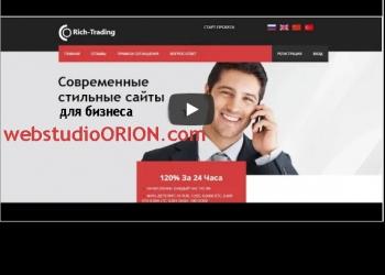 Создание сайта.Настройка рекламы