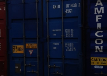 Продам 20/40 ф контейнер