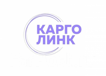 доставка груза на ГПЗ, Космодром