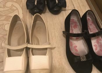 Красивая обувь для девочки